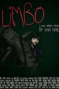 Лимбо / Limbo (2014)