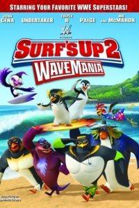 Лови волну 2 / Surf's Up 2: WaveMania (2017)