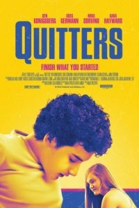 Лодыри / Quitters (2015)