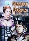 Лукреция Борджа / Lucrce Borgia (1953)