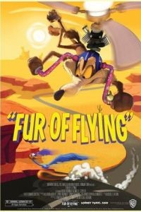 Луни Тюнз: Летающие меха / Fur of Flying (2010)