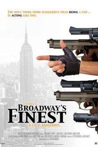 Лучший на Бродвее / Broadway's Finest (2012)