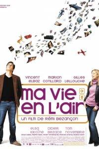 Любовь в воздухе / Ma vie en l'air (2005)