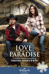 Любовь в раю / Love in Paradise (2016)