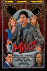 Майло / Bad Milo! (2013)