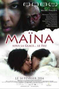 Майна / Mana (2013)