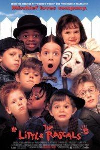 Маленькие негодяи / The Little Rascals (1994)