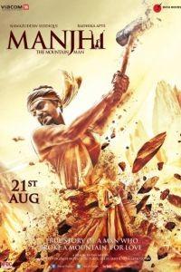 Манджхи: Человек горы / Manjhi: The Mountain Man (2015)