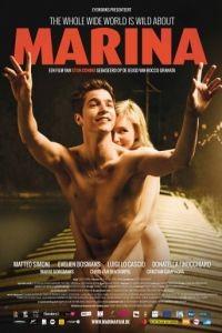 Марина / Marina (2013)