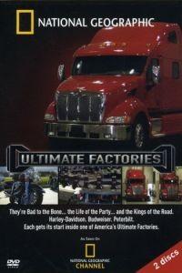 Мегазаводы / Ultimate Factories (2006)