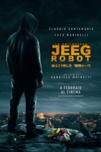 Меня зовут Джиг Робот / Lo chiamavano Jeeg Robot (2015)