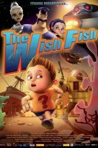 Месть волшебной рыбки / The Wish Fish (2012)