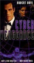 Месть кибера / Cyber Vengeance (1997)