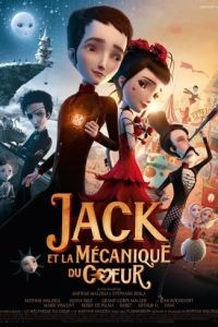 Механика сердца / Jack et la mcanique du coeur (2013)