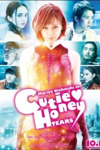 Милашка Хани: слёзы / Cutey Honey: Tears (2016)