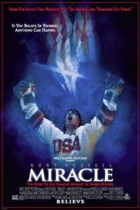 Мираж на льду / Miracle (2004)
