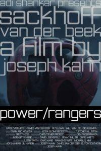 Могучие/рейнджеры / Power/Rangers (2015)