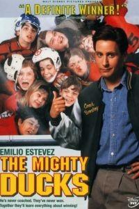 Могучие утята / The Mighty Ducks (1992)
