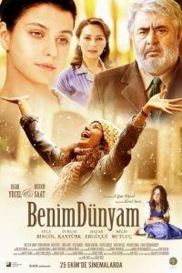 Мой мир / Benim Dnyam (2013)