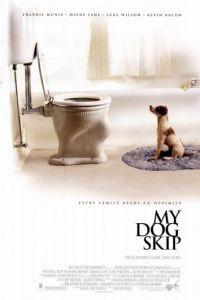 Мой пёс Скип / My Dog Skip (1999)