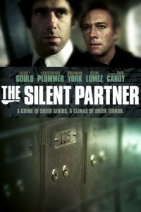 Молчаливый партнер / The Silent Partner (1978)