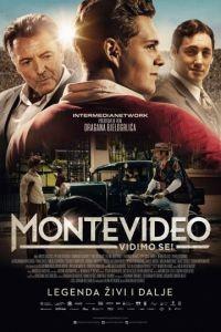 До встречи в Монтевидео! / Montevideo, vidimo se! (2014)