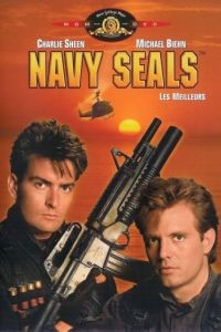 Морские котики / Navy Seals (1990)