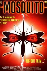 Москиты / Mosquito (1995)