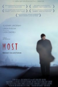 Мост / Most (2003)
