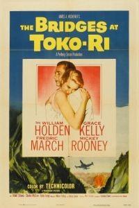 Мосты у Токо-Ри / The Bridges at Toko-Ri (1954)