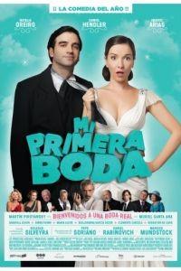 Моя первая свадьба / Mi primera boda (2011)