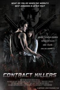 Наёмные убийцы / Contract Killers (2014)