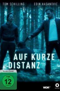 На коротком расстоянии / Auf kurze Distanz (2016)