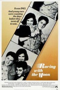 Наперегонки с луной / Racing with the Moon (1984)