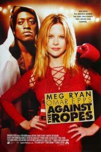 Наперекор судьбе / Against the Ropes (2003)