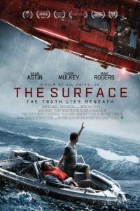 На поверхности / The Surface (2014)