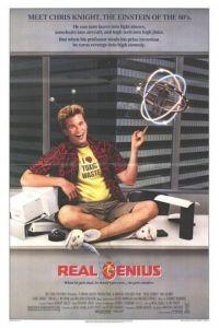 Настоящие гении / Real Genius (1985)
