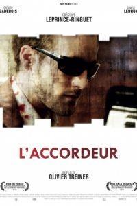 Настройщик / L'accordeur (2010)