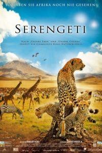 Национальный парк Серенгети / Serengeti (2011)