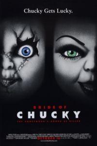 Невеста Чаки / Bride of Chucky (1998)