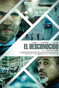 Незнакомец / El desconocido (2015)