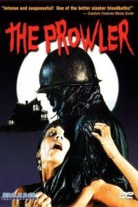 Незнакомец / The Prowler (1981)