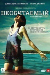 Необитаемый / Uninhabited (2010)