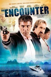 Неожиданная встреча 2: Потеряный рай / The Encounter: Paradise Lost (2012)