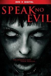 Не поминай зло / Speak No Evil (2013)