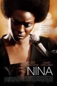 Нина / Nina (2016)