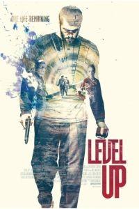Новый уровень / Level Up (2016)