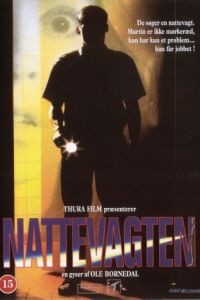 Ночной сторож / Nattevagten (1994)