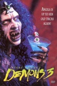 Ночь демонов 3 / Night of the Demons III (1996)