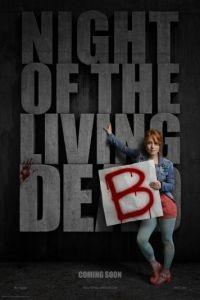 Ночь живой Дэб / Night of the Living Deb (2015)